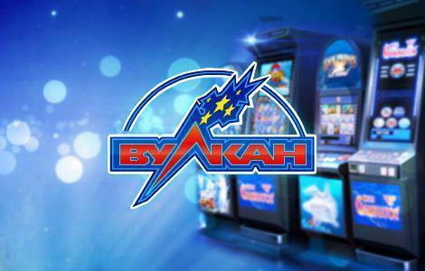 игровые автоматы казино Игорный Дом Лев